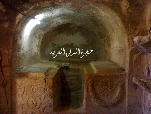 صوره اثار اهل الكهف , صور رائعة من قصص القران الكريم