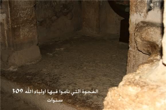 بالصور اثار اهل الكهف , صور رائعة من قصص القران الكريم 2778 3