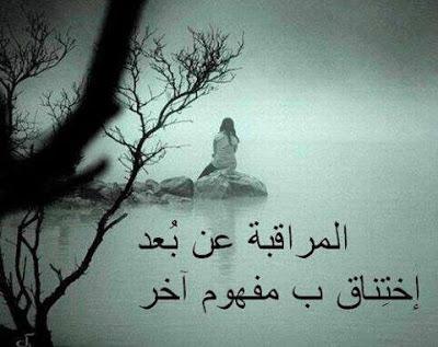 بالصور اجدد الصور الحزينه , بطاقات حزن وفراق والم 2786 3