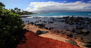 صور لجزيرة هاواي , قمة في الروعة والجمال