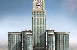 صور برج ساعة مكة الملكي , صور ثاني اطول برج في العالم