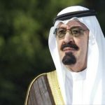 اجمل صور الملك عبد الله , ملكا لمملكة العربية السعودية