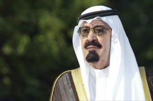 صور اجمل صور الملك عبد الله , ملكا لمملكة العربية السعودية