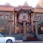 اغرب بيوت بالسعودية , صور منازل عجيبة تدهشك