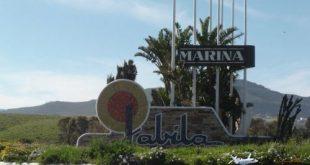بالصور منتجع كابيلا في المغرب , من ارقي المنتجعات علي البحر الابيض المتوسط 2864 2 310x165