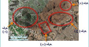 جبل احد على شكل اسم محمد , صور مختلفة ومتميزة