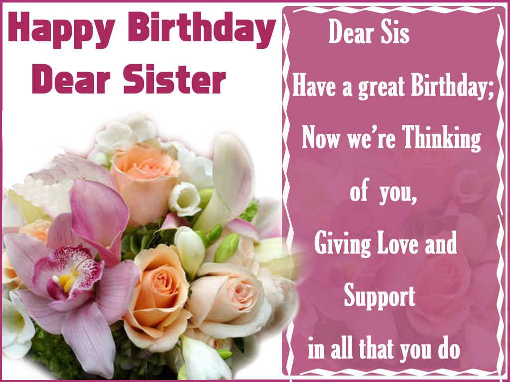 صورة صور عيد ميلاد الاخت , اجمل صور عيد ميلاد 3709 3
