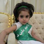 الطفله السعوديه شبيهة سالي , صورطبق الاصل من الشخصية الكرتونية الجميلة
