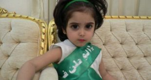 صوره الطفله السعوديه شبيهة سالي , صورطبق الاصل من الشخصية الكرتونية الجميلة