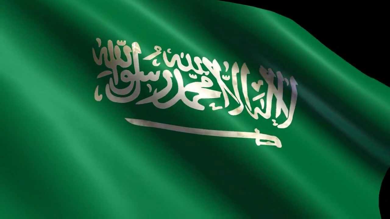 صورة صور لعلم بلادي , خلفياتاعلام السعودية