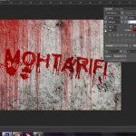 اكتب اسمك بالدم , برامج جديدة مصورة