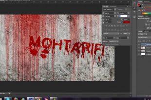 صوره اكتب اسمك بالدم , برامج جديدة مصورة
