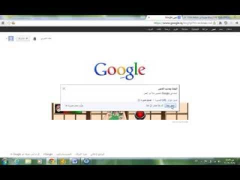 صورة تعرف على صاحب الصورة , جوجل يساعد في عملية البحث