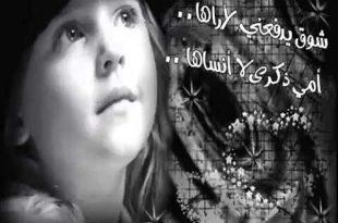 صورة امي ذكرى لا انساها , احلي الكلمات لرثاء الام