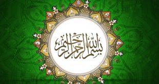 صور خلفيات اسلامية روعة , تستهوى قلوب المؤمنين