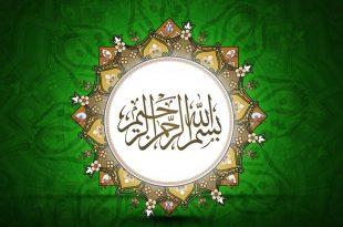صوره خلفيات اسلامية روعة , تستهوى قلوب المؤمنين