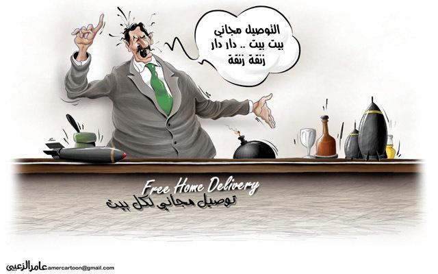 صورة بيت بيت زنقه زنقه , صور اغنية ساخرة لخطاب القذافي 4446 1