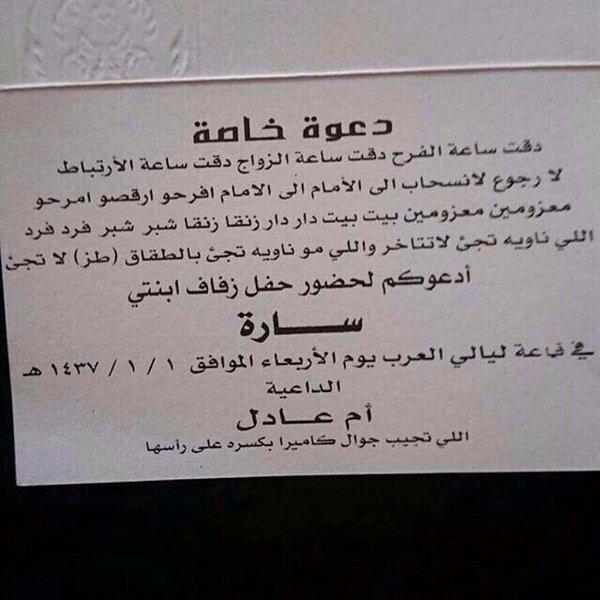 صورة بيت بيت زنقه زنقه , صور اغنية ساخرة لخطاب القذافي 4446 6
