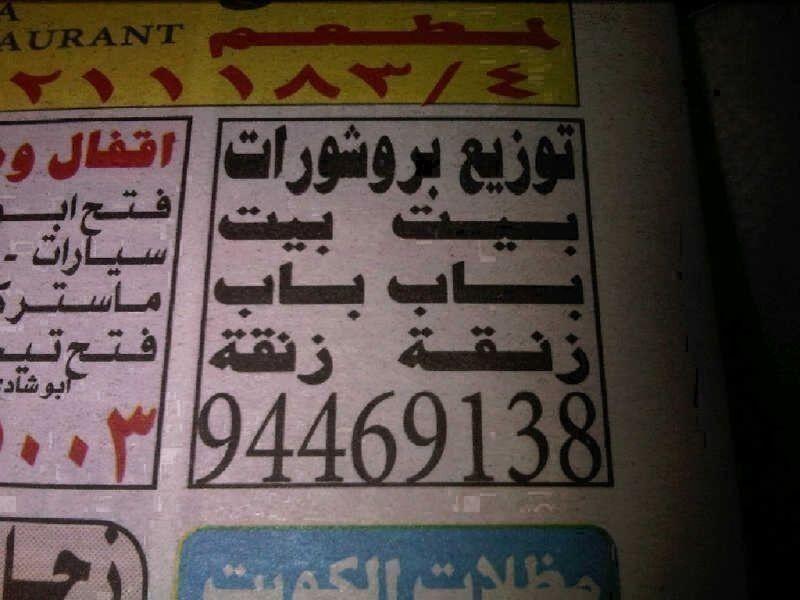 صورة بيت بيت زنقه زنقه , صور اغنية ساخرة لخطاب القذافي 4446 8