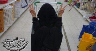 استهبال بنات السعوديه , مجموعة مختلفة من القطات الغريبة