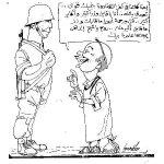 فن رسم الكاريكاتير , صور من الفن الساخر