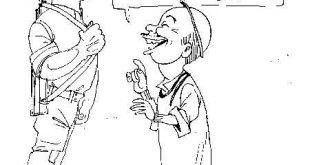 صورة فن رسم الكاريكاتير , صور من الفن الساخر