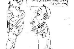 بالصور فن رسم الكاريكاتير , صور من الفن الساخر 4483 10 310x205