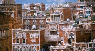 صنعاء عاصمة اليمن , اجمل المدن العظيمة التاريخية