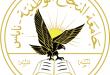 بالصور جامعة النجاح الوطنية , اكبر الاماكن العلمية في فلسطين 4491 1 110x75