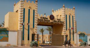 صور فندق شاطئ السلطان , صور المتجع في دولة قطر