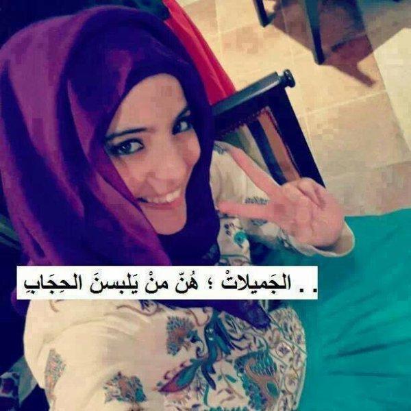 صورة حجابي تاج راسي , صور فتيات محجبات غاية في الروعة والجمال