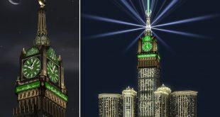 صوره صور ساعة مكة , اجمل اضاءة لساعه مكه