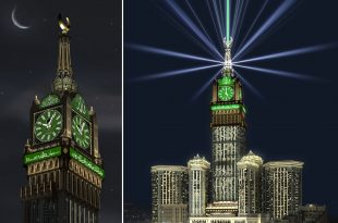 صور صور ساعة مكة , اجمل اضاءة لساعه مكه