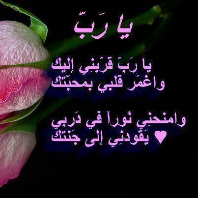 بالصور صور دينية جميلة , اجمل بوستات اسلاميه جديده 4744 10