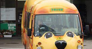 باصات المدارس في اليابان , حافلات مدارس الاطفال في اليابان تدهش العالم