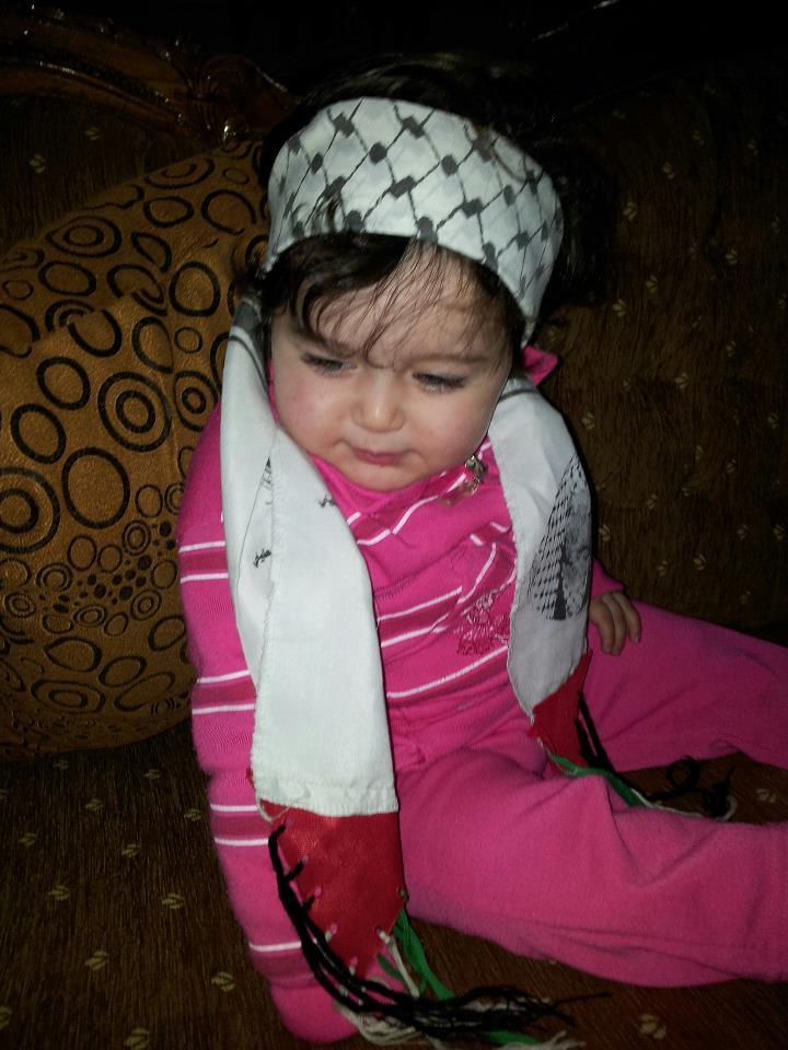 اجمل طفل اردني مسابقه لاجمل طفل اردنى صوري