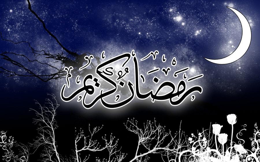 بالصور اجمل صور رمضان    ,     اروع الصور للشهر الكريم 5070 9