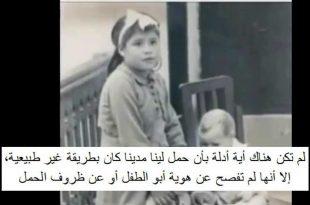 بالصور اصغر ام بالعالم , تعرف على حكاية الطفلة لينا مدينا 5076 10 310x205
