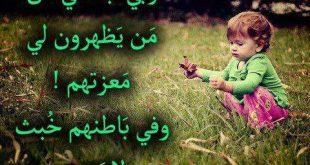 صوره صور مكتوب عليها شي حلو , عبارات اسلامية للفيس بوك