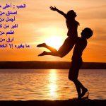 بالصور كلمات عن الحب , اجمل العبارات المعبرة الرومانسية