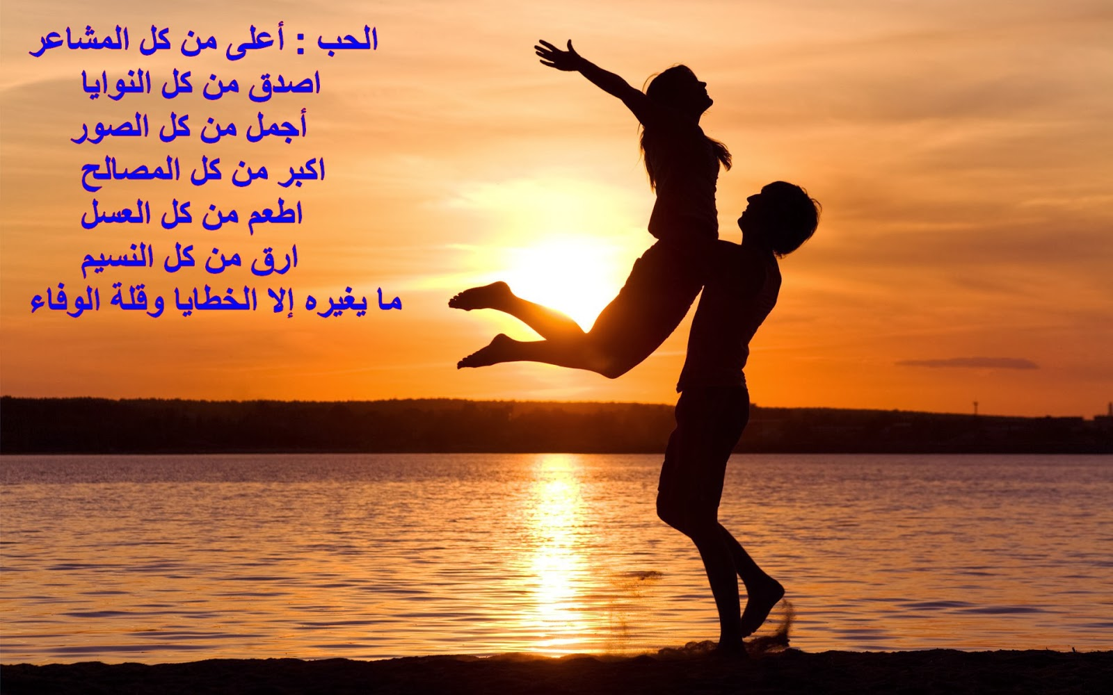 صور بالصور كلمات عن الحب , اجمل العبارات المعبرة الرومانسية