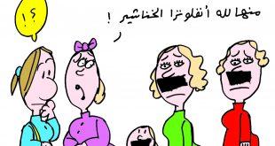 صوره كاريكاتير عن انفلونزا الخنازير , صور مضحكة عن الخنزير