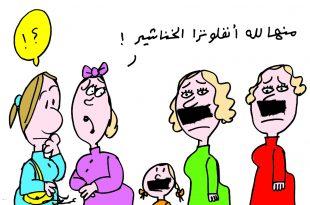 صورة كاريكاتير عن انفلونزا الخنازير , صور مضحكة عن الخنزير