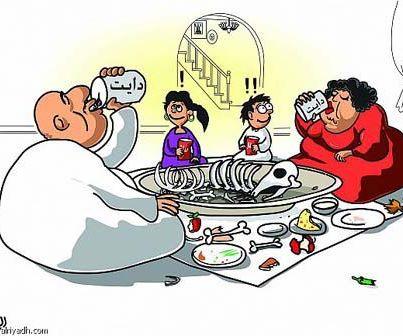 صور كاريكاتير حلوه 1329-1.jpg