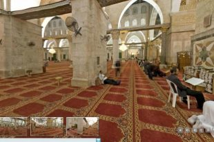 صوره بيت المقدس من الداخل , صور مميزه لبيت المقدس