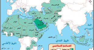 خريطة الدول الاسلامية في العالم , العالم الاسلامي في الجغرافيا