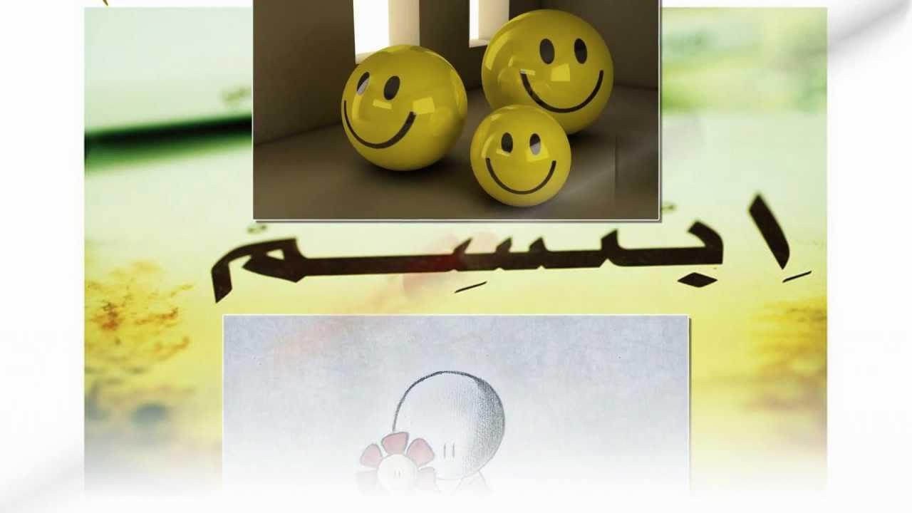 صوره دع الدنيا تبكي من جبروت ابتسامتك , صور معبرة عن الامل
