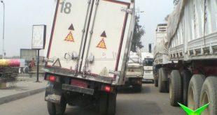 صورة من المواقف الغريبة في الشارع المصري غرائب مصرية , صور طريفة عجيبة ومضحكة