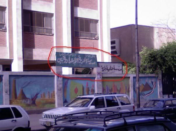 صوره من المواقف الغريبة في الشارع المصري غرائب مصرية , صور طريفة عجيبة ومضحكة