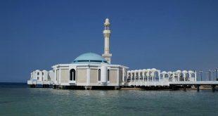 صوره المسجد العائم في جدة , اجمل الصور لمسجد الرحمة في السعودية